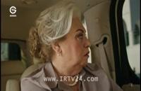 دانلود سریال عشق سیاه سفید قسمت 13