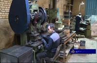 فرآیند تولید کباب پز تابشی در شرکت خلاق دما گستر(شیدپخت) اراک