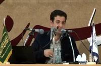 سخنرانی استاد رائفی پور با موضوع غدیر تا عاشورا - کاشان - 27 مهر 1393 - جلسه 1