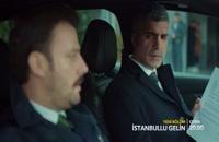 دانلود قسمت 62 سریال عروس استانبول با زیرنویس فارسی چسبیده Istanbullu Gelin
