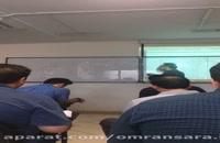فیلم کلاس دوره آمادگی آزمون نظام مهندسی 6 - فولاد مهندس صهری