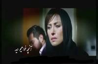 دانلود نسخه کامل سریال رقص روی شیشه در کانال playdl