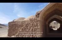 جاذبه ها و اماکن تاریخی و تفریحی و زرتشتیان جهانشهر یزد