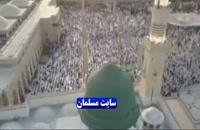 مداحی شهادت امام باقر (ع) با صدای حاج محمود کریمی
