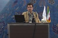 استاد رائفی پور در روایت عهد 37 با موضوع صنعت کشاورزی ، فرصت ها و تهدید ها - جلسه 1 - 1393.06.06