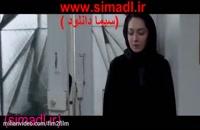 دانلود فیلم آذر-www.simadl.ir
