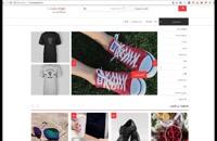 طراحی فروشگاه اینترنتی +درگاه پرداخت 39 هزار تومن !!!