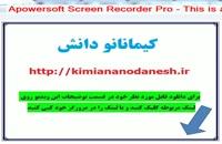 آموزش آداب و مهارت های زندگی اسلامی امانتداری سوم ابتدایی 97-98