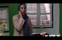 دانلود سریال ساخت ایران 2 قسمت 17 + لینک دانلود