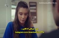 دانلود قسمت 6 دخترم Kizim با زیرنویس چسبیده فارسی