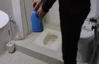پودر پاک کننده سرویس بهداشتی