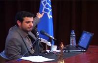 سخنرانی استاد رائفی پور با موضوع پروتکل های یهود - کاشان - 7 اسفند 1390