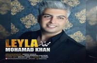 موزیک زیبای لیلا از محمد خان