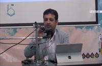 سخنرانی استاد علی اکبر رائفی پور با موضوع ( مستضعفین در آخرالزمان )