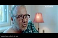دانلود فیلم مصادره | دانلود فیلم رایگان مصادره با لینک مستقیم