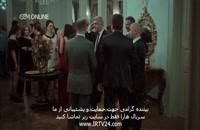 عروس استانبولی قسمت 216