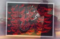 """موج عشق """" اثر زیبایی از استاد حسن اسدی """"شبدیز با خوانش سپهر کیانی"""