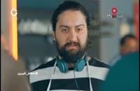سریال انتقام شیرین دوبله فارسی - Enteghame Shirin - 23