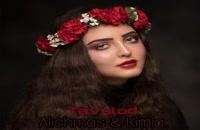آهنگ تولد از علیشمس(پاپ)