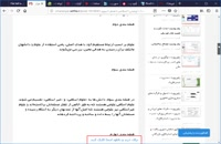 پاورپوینت تاریخ فرهنگ وتمدن اسلامی فصل سوم