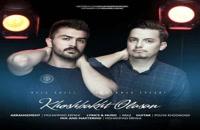 موزیک زیبای خوشبخت الاسان از رضا عادلی