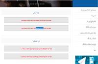 رشته های بدون کنکور دانشگاه آزاد اسلامشهر