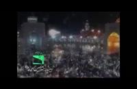 مداحی زیبا آمدم ای شاه پناهم بده با صدای استاد محمد علی کریمخانی (فوق العاده)