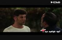 خلاصه 22 قسمت سریال ساخت ایران 2 + دانلود قسمت آخر ساخت ایران 2+ قانونی