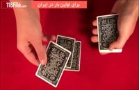 آموزش کامل شعبده بازی با پاسور از 0 تا 100