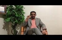 مشاور تبلیغات اینترنتی مشاور دیجیتال مارکتینگ بهزاد حسین عباسی