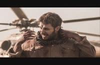 دانلود فیلم تنگه ابوغریب با بازی جواد عزتی /لینک در توضیحات