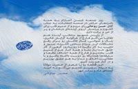 دانلود آهنگ جدید و زیبای محسن چاوشی با نام بیست هزار آرزو