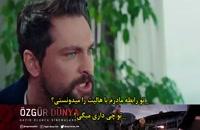 دانلود قسمت 27 سریال سیب ممنوعه با زیرنویس فارسی
