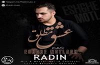 Radin Eshghe Motlagh