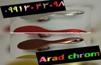 ساخت دستگاه کروم پاشی/فانتا کروم پاششی/02156571305/چاپ آبی
