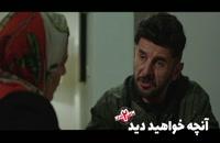 دانلود قسمت سوم ساخت ایران 2