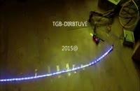 آموزش ساخت مدار رقص نور با صدا