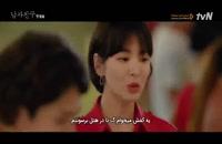 دانلود قسمت 1 اول سریال کره ای Encounter (زیرنویس فارسی چسبیده)