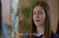 دانلود سریال غنچه های زخمی قسمت 306 - دوبله فارسی