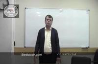 آموزش حسابداری مالیاتی-موارد مهم معافیت مالیاتی