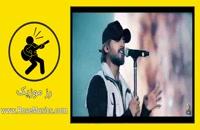 کنسرت ماکان بند(جدیدترین کنسرت های 2018)