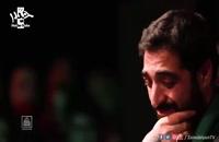 شب و روز من (نوحه دلنشین) سید مجید بنی فاطمه | فاطمیه 97