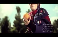 موزیک ویدیو محسن یگانه هرچی تو بخوای