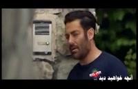 دانلود رایگان قسمت هفدهم 17 سریال ساخت ایران 2 | کامل