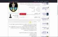 سوالات استخدامی نیروی دریایی ارتش ( ویژه سال 97 )
