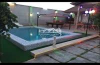 فروش 3000 متر باغ ویلا در ویلادشت ملارد