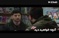 دانلود ساخت ایران 2 قسمت 22 کامل / قسمت آخر ساخت ایران دو + باکیفیت بابا خرید قانونی از سریال های نمایش خانگی حمایت کنیدم