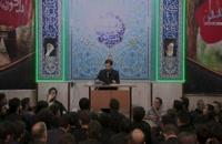 سخنرانی استاد رائفی پور با ،ظرفیت های تمدن سازی عاشورا - تهران - شب دوم محرم 97
