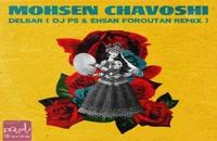 mohsen chavoshi Delbar Remix