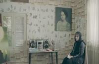 دانلود فیلم امیر نیما اقلیما